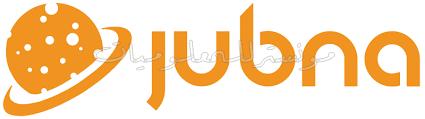 شركة جبنة jubna