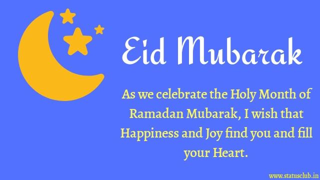 ramadan-mubarak-wishes-2020-in-english-for-friends