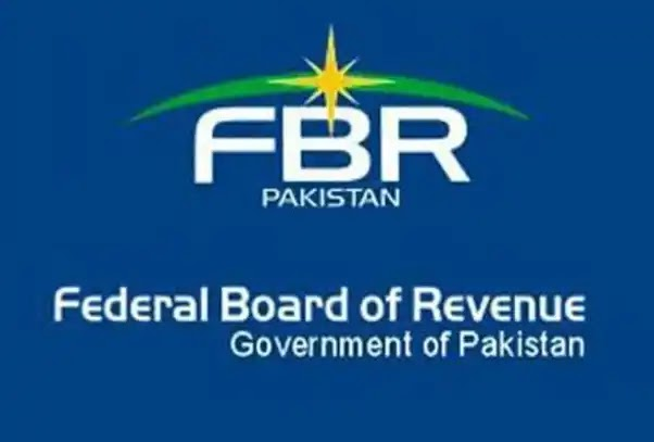 FBR is Taking Action on Steel and iron Factories in Sheikhupura