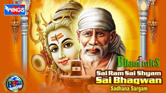 Sai Ram Sai Shyam Sai Bhagwan Lyrics - Sadhana Sangam