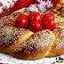 Καλό Πάσχα Έλληνες