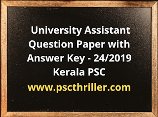 University Assistant Question Paper with Answer Key (24/2019) - Kerala PSC