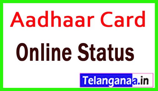 Aadhaar Online Status Aadhar Card Status