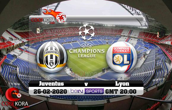 مشاهدة مباراة ليون ويوفنتوس اليوم 26-2-2020 في دوري أبطال أوروبا