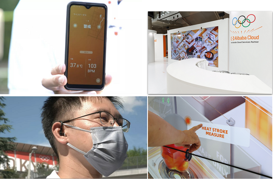 Alibaba uses Cloud Technology to reduce Heatstroke Risk during Tokyo 2020 Olympic Games