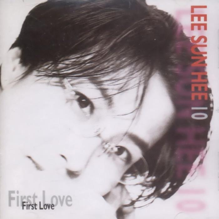 Lee Sun Hee – Vol. 10 FIRST LOVE (FLAC)
