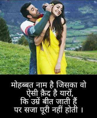 Delightful Images for Whatsapp Status in Hindi