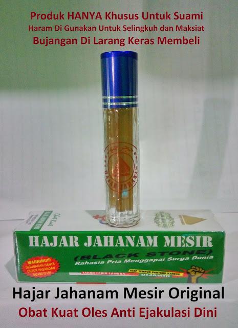 Khasiat obat kuat oles hajar jahanam mesir asli Tahan Lama Original