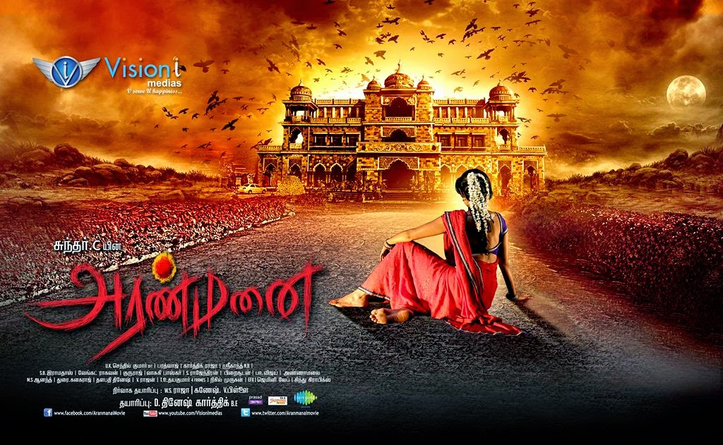 Tamil Film News Tollywoodblog In Aranmanai Movie Hq Wallpapers Hd Posters