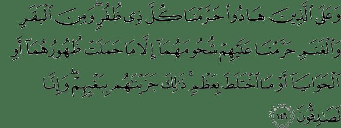 Surat Al-An'am Ayat 146