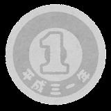 日本の硬貨のイラスト(平成・1円)