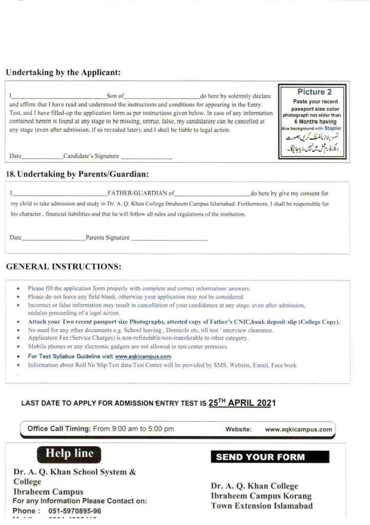 Download Scholarship Application form Dr AQ Abdul Qadir School Program for Sindh and Balochistan 2021