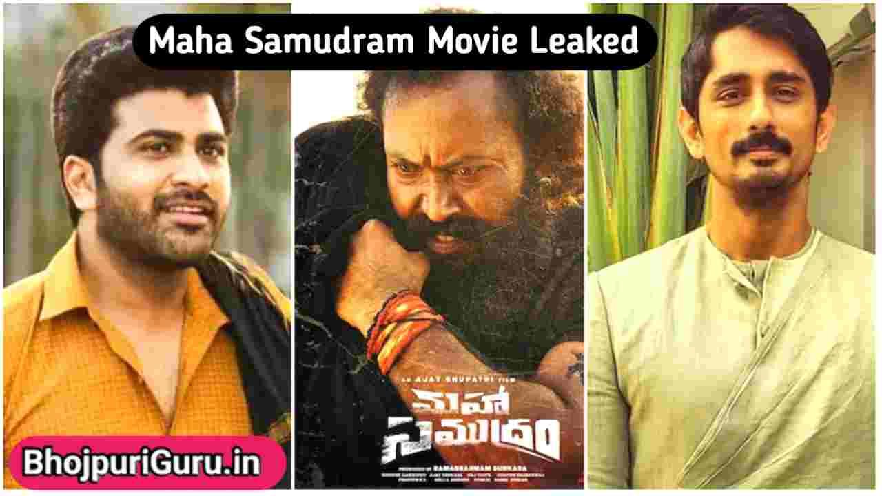 Maha Samudram Full Movie Download Kuttymovies
