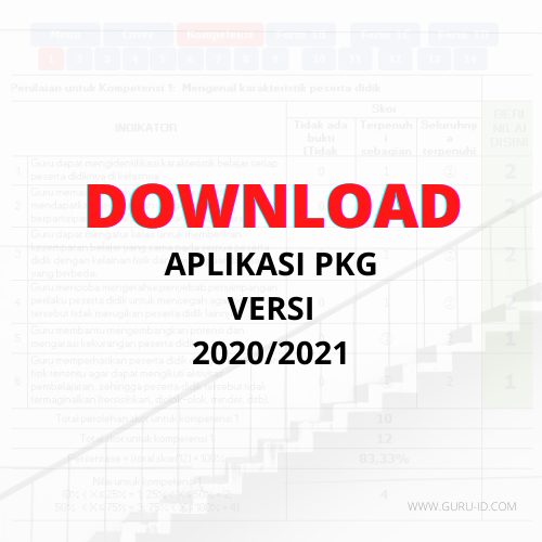 gambar aplikasi PKG 2020