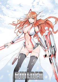 Builder Manga