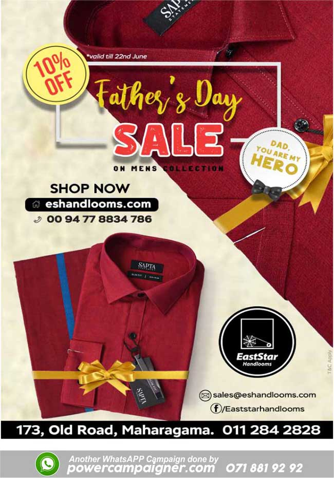 Father's Day Offer 10% OFF on all Handlooms Sarong & Shirt