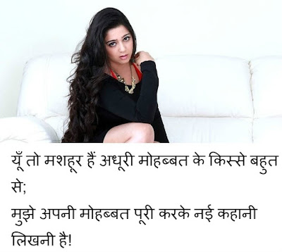 aansu shayari in hindi for girlfriend  - Hindi Post Junction