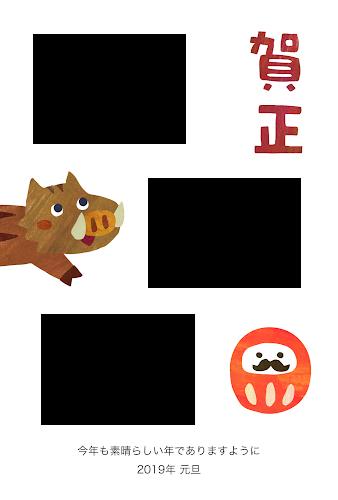 猪とダルマのコラージュイラスト年賀状(亥年・写真フレーム)