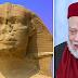"""د.على جمعة: وجه ابو الهول هو للنبي """"ادريس"""""""