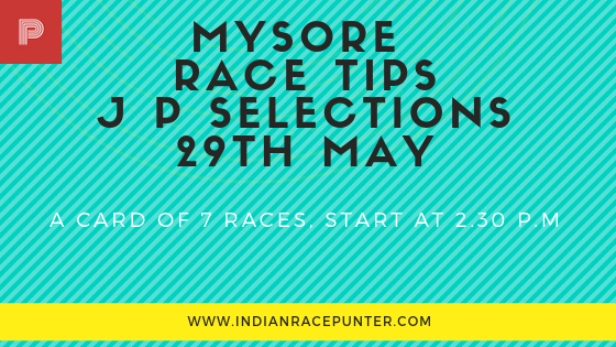indiarace tips, trckeagle, racingpulse