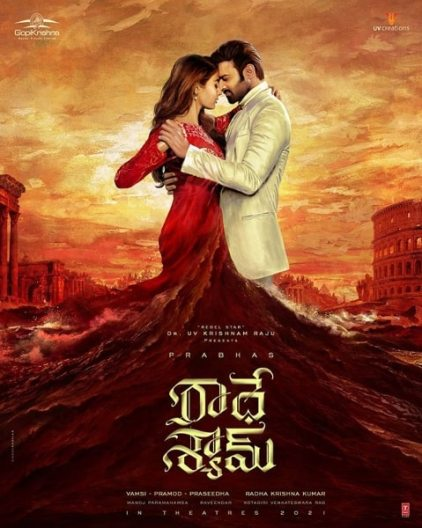 Prabhas, Pooja Hegde New Upcoming Telugu and Hindi movie Radhe Shyam 2021 wiki, Shooting, release date, Poster, pics news info