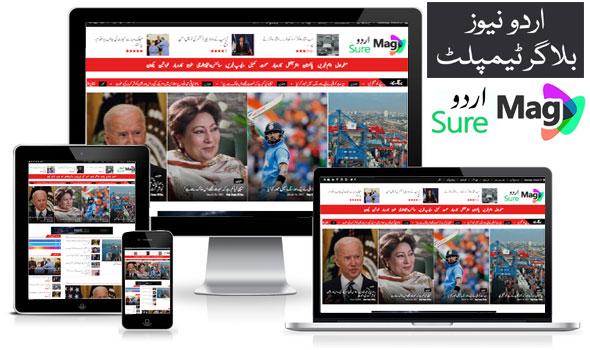 Urdu Sure Mag-Responsive Urdu News & Magazine Blogger Template