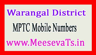 MPTC Mobile Numbers List Wardhannapet Mandal Warangal District in Telangana State