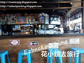 香港機場候機室酒吧