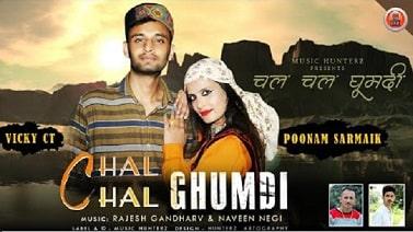 Chal Chal Ghumdi (चल चल घुमदी) by Vicky CT & Poonam Sarmaik Audio mp3 download ~ Gaana Himachali