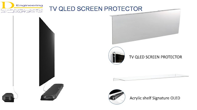 TVQLED SCREEN PROTECTIVE UNTIL ~ 152 INCHES IN EGYPT