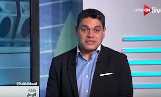 برنامج حلقة الوصل حلقة الجمعة 29-12-2017 لـ معتز عبد الفتاح