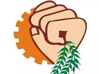 Bharatiya Mazdoor Sangh Nationwide Agitation - Save Public Sector, Save India