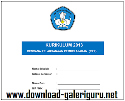 Download Silabus dan RPP SMK Revisi 2018 - Download Galeri Guru