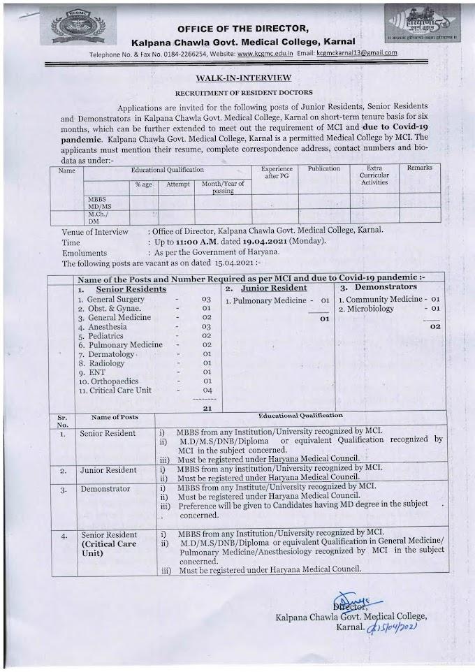 Kalpana Chawla Government Medical College, Karnal Recruitment 2021 Senior Resident, Junior Resident, Demonstrator – 24 Posts www.kcgmc.edu.in Last Date 19-04-2021 – Walk in