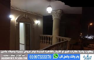 شقة للايجار الادارى بالتجمع بالقرب من التسعين منطقة البنفسج امام الوتر واى بسعر لقطة فقط 8000 جنية