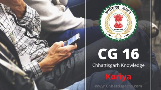 Koriya Cg 16 Chhattisgarh