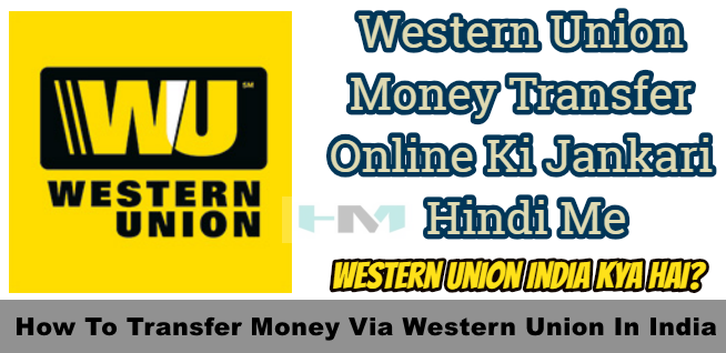 Western Union Money Transfer Online Ki Jankari Hindi Me