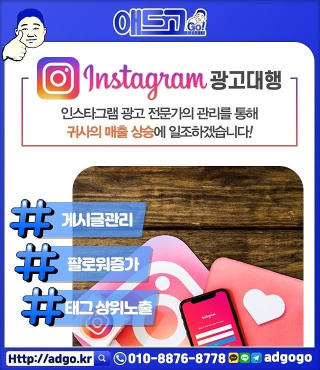 삼성중앙역마케팅관리업체