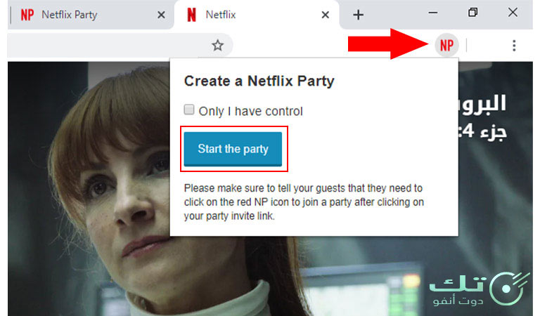 netflix-party-how-to-watch-movies-and-series-with-friends-everyone-at-home