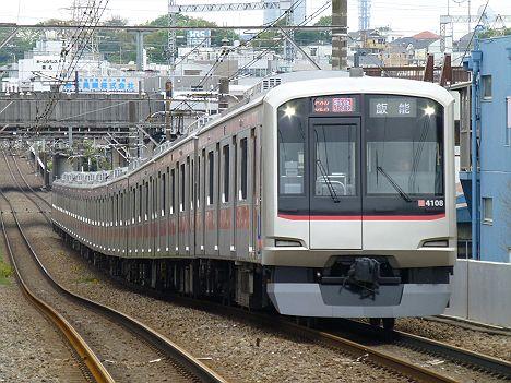 【Fライナーに伴い消滅する】東急東横線 特急 飯能行き 東急5050系(2016.3消滅)