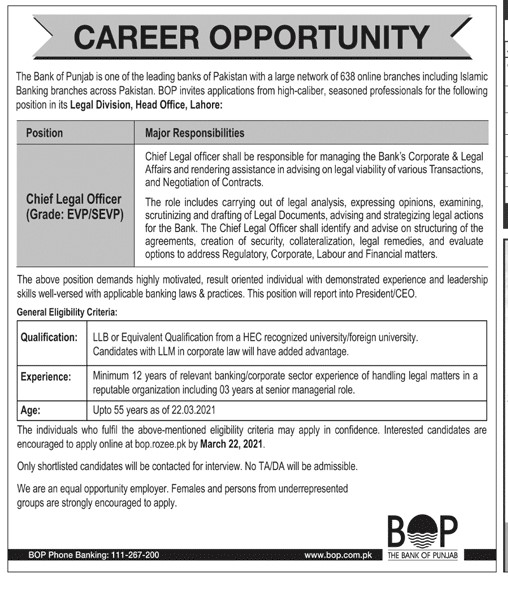bop.rozee.pk - Online Application Form - BOP Jobs 2021 - Bank of Punjab Jobs 2021 - www.bop.compk - bop.rozee.pk - BOP Careers - BOP Recruitment - BOP Hiring - Chief Legal Officer Jobs 2021