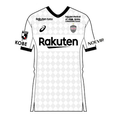J1 League 2021 Vissel Kobe Kits