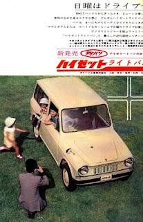 Brosur Iklan Daihatsu Hijet Wagon 1960
