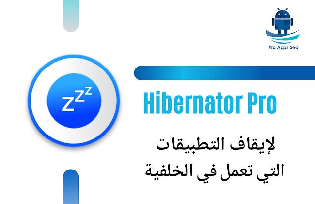 تحميل تطبيق Hibernator pro - Hibernate apps & Save battery apk مدفوع للاندرويد بآخر تحديث