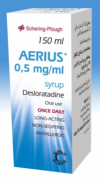 ايريوس 174 شراب موقع أدوية الرضع و الأطفال