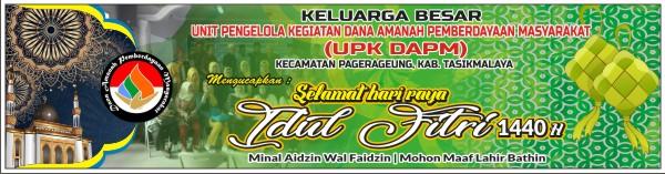 Download Contoh Desain Spanduk Idul Fitri 2019 Karyaku