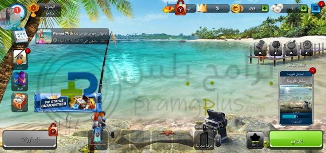 واجهة لعبة Fishing Clash