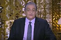 برنامج مساء dmc حلقة 17/2/2017 أسامه كمال و جمال بخيت