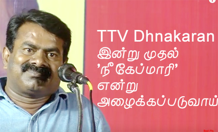 Seeman Comedy Speech 04-04-2017