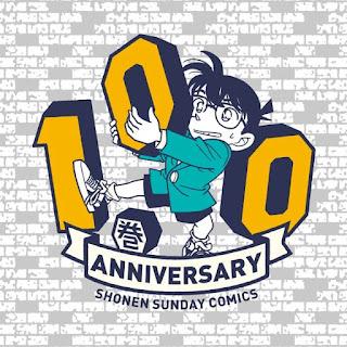 名探偵コナン コミックス 第100巻 | まさか100巻とは | 青山剛昌 Gosho Aoyama | Detective Conan Vol.100